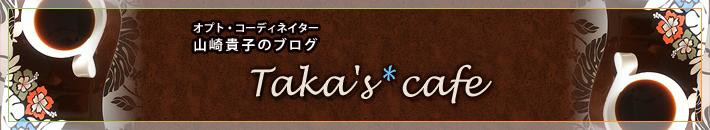 Taka's cafe